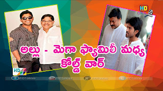 Clashes between Chiranjeevi and Allu Arvind families