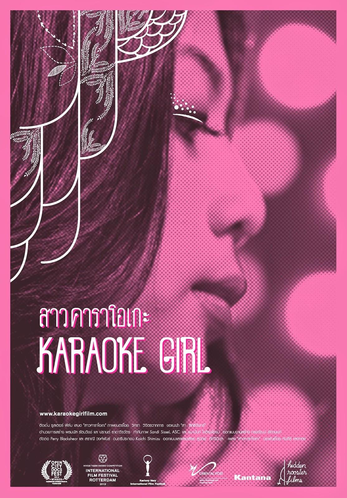 Karaoke Girl - Home   Facebook