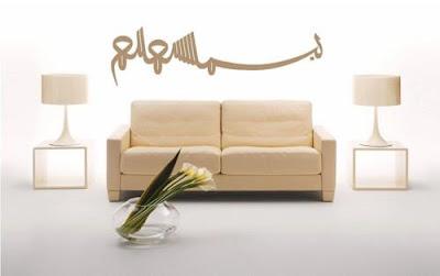kaligrafi dekorasi ruang tamu