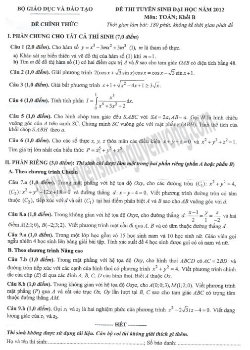 đáp án đề thi đại học môn toán khối b 2012