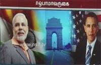 U.S. President Barack Obama's visit to India-Who Gains?