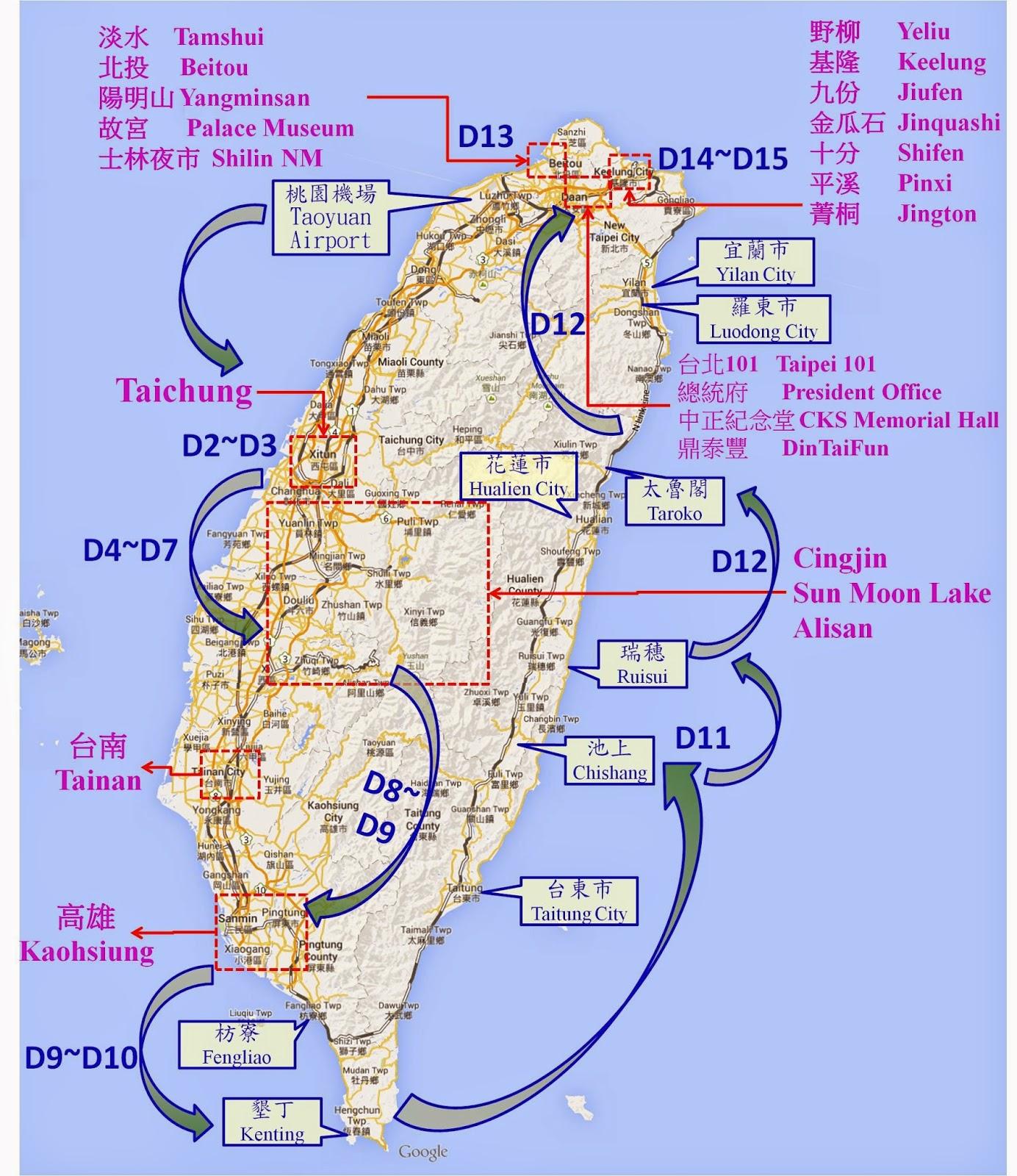 Taiwan itinerary examples travel taiwan 15 day round island itinerary sciox Choice Image