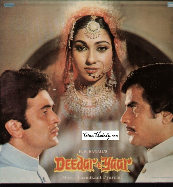 Deedar-E-Yaar Hindi Mp3 Songs Free  Download  1982