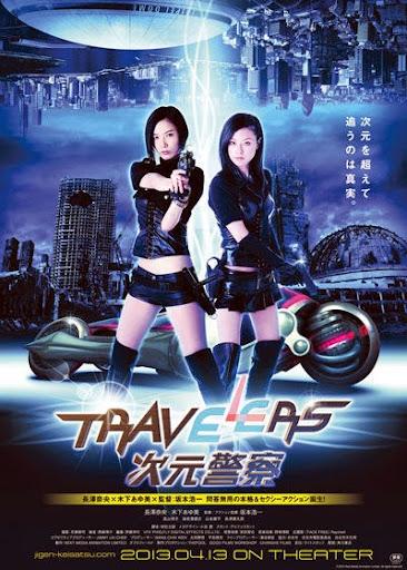 Travelers Jigen Keisatsu