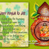 Happy Pongal Wishes Sms, Message Pictures Wallpapers