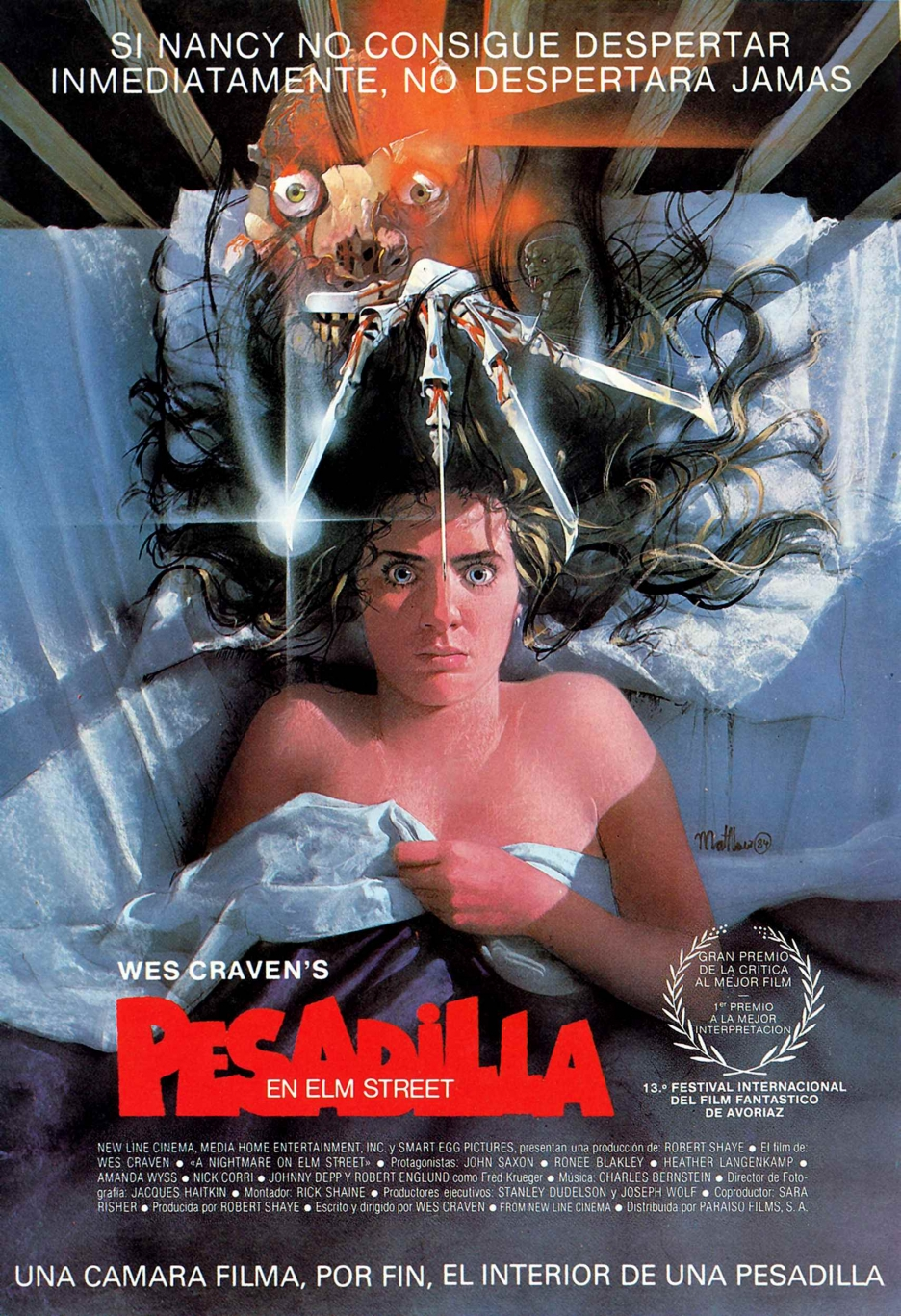 movie 1984 sociology
