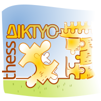 Δίκτυο εθελοντικών οργανώσεων Θεσσαλονίκης