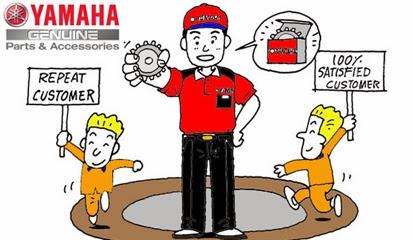 Brosur Daftar Harga Spare Part Suku Cadang Yamaha Mio Lengkap Terbaru 2014
