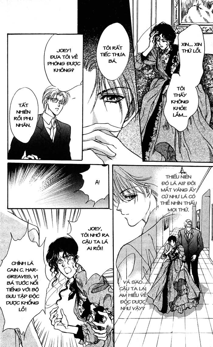 Cain Saga: Chapter 27