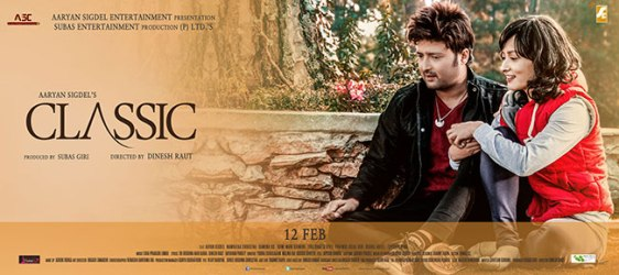 nepali movie classic poster