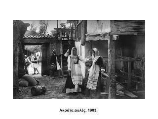 Οι γυναικείες ασχολίες στα παλιά χρόνια...