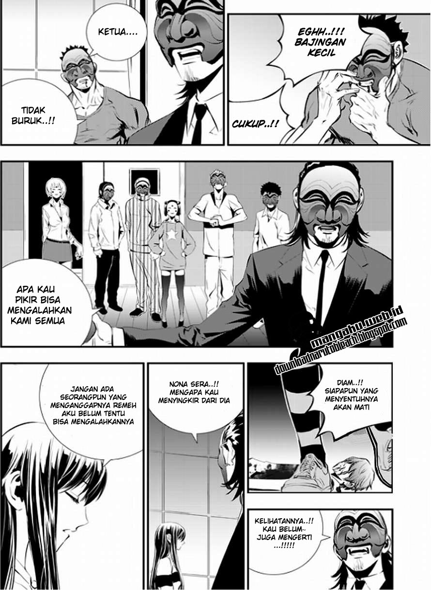 Manga The Breaker New Waves 23 page 7
