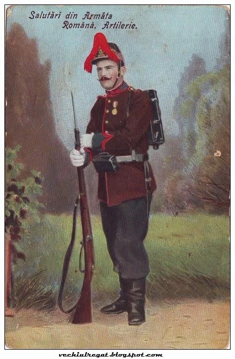 Uniforma de artilerie