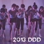 2013 DDD
