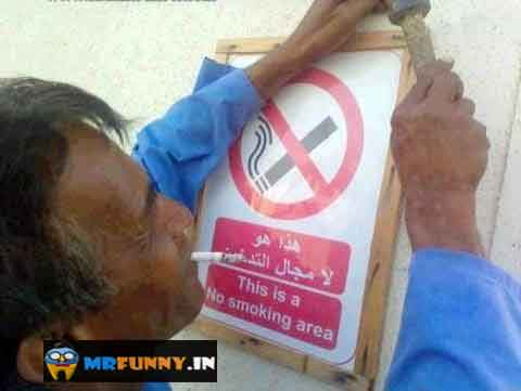 no-smoking-funny-indian-photo-picture