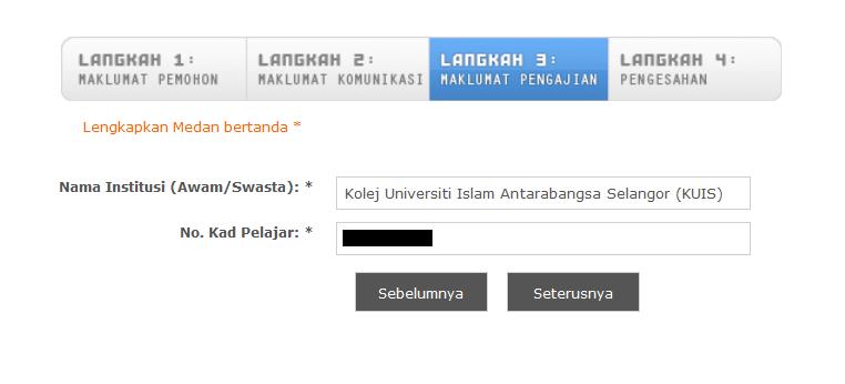 3.+IPT Pendaftaran Pakej Komunikasi Belia   Rebat RM200 SKMM Di Buka Sekarang!