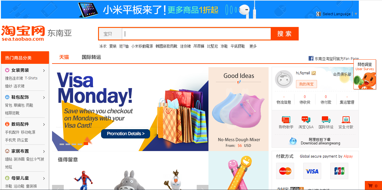 Panduan Borong Di China