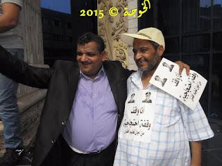 الحسينى محمد , #الحسينى محمد  , #الخوجة , الخوجة     ,التعليم , المعلمين  , Egypt , #Egyeducation , #Egyteachers,وقفة المعلمين