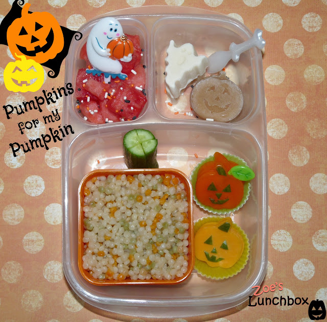 Halloween Pumpkins Lunch