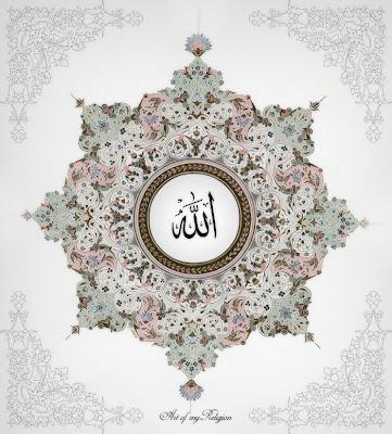 Free Love Quotes Islamic Calligraphy Set 1