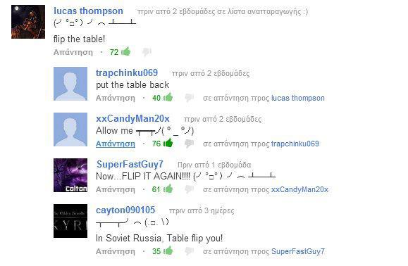 YouTube Comment: Flip The Table