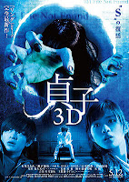 Sadako (贞子) 3d japanese movie