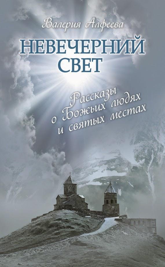 книги павлова валерия ивановича скачать бесплатно