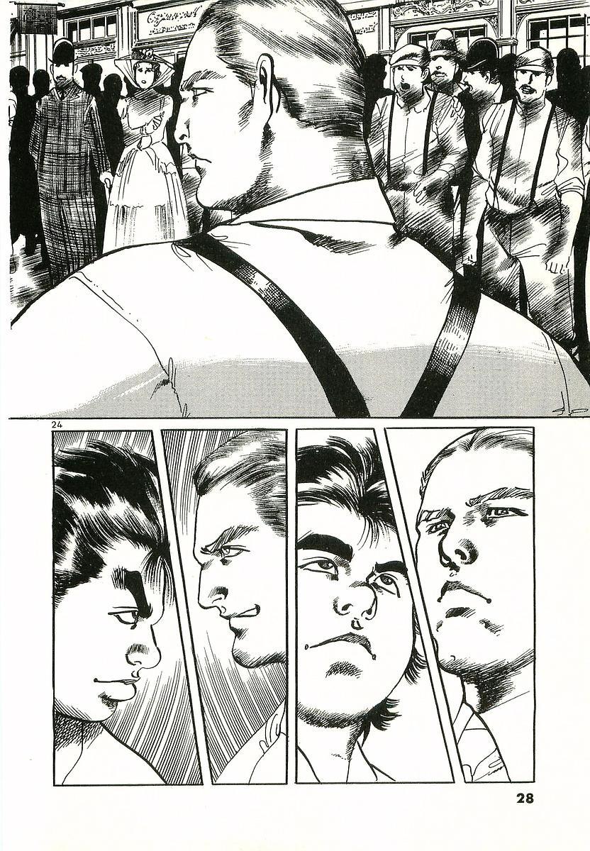 Conde koma trang 26