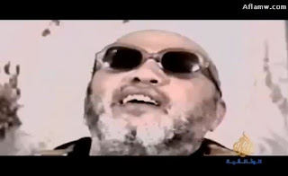 الشيخ فارس المنابر