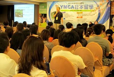 YMCA日本留學展