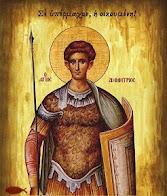 26 Οκτ. Άγιος Δημήτριος ο Μυροβλύτης, Αφιέρωμα