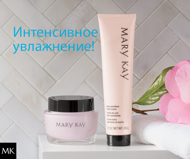 mary kay objectives Mary kay jenny is an online learning platform where you can study a variety of materials and assessments are aligned with their stated learning objectives.