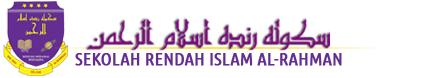 Sekolah Rendah Islam integrasi Al-Rahman