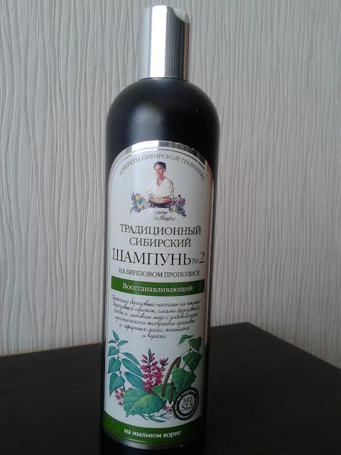 Regenerujący szampon No.2 na brzozowym propolisie Babuszki Agaffi  oraz szampon wzmacniający Joanna z Apteczki Babuni .