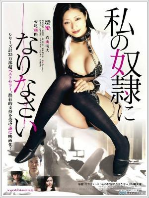 Nô Lệ Tình Dục | Be My Slave (2012) Full Hd - Phim Cap 3