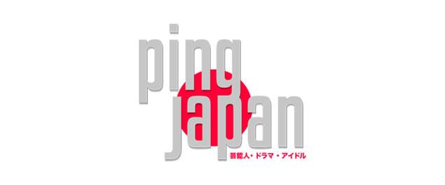 Ping Japan!