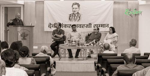 अनुराग अवस्थी अजित कुमार, विश्वनाथ त्रिपाठी, अशोक वाजपेयी, निर्मला जैन, अर्चना वर्मा, मंगलेश डबराल, किशन कालजयी, मैत्रेयी पुष्पा, सुमन केशरी, शिवमंगल सिद्धान्तकर, रेखा अवस्थी, मुरली मनोहर प्रसाद सिंह, अशोक गुप्ता, अजीत राय, वेदप्रकाश, बलवंत कौर, नीरज कुमार, भरत तिवारी, सुरेश सलिल, विभास वर्मा