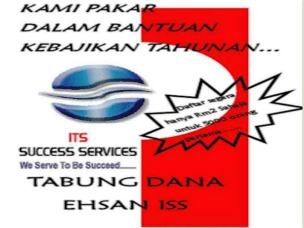 Tabung Dana Ehsan ISS ( TDE ISS )