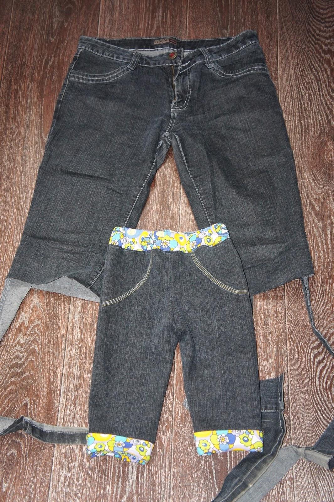 Как сшить джинсы фото 257