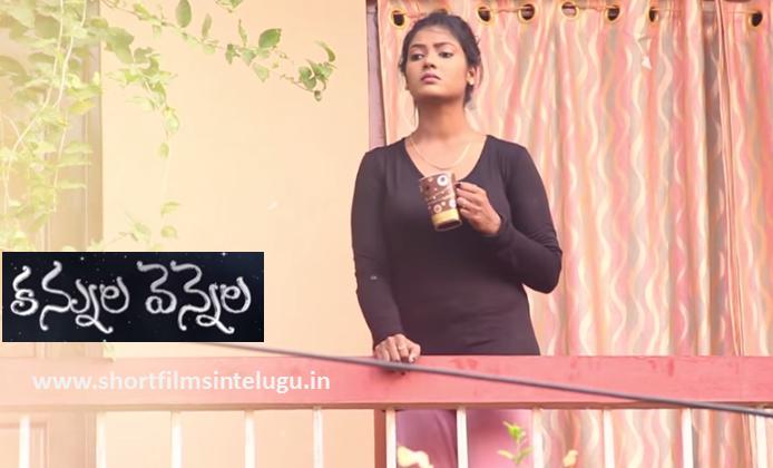 KANNULA VENNELA SHORT FILM 2015 By Vijay Kumar Kalivarapu