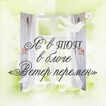 http://masterskay-schastya.blogspot.ru/2013/07/blog-post_14.html