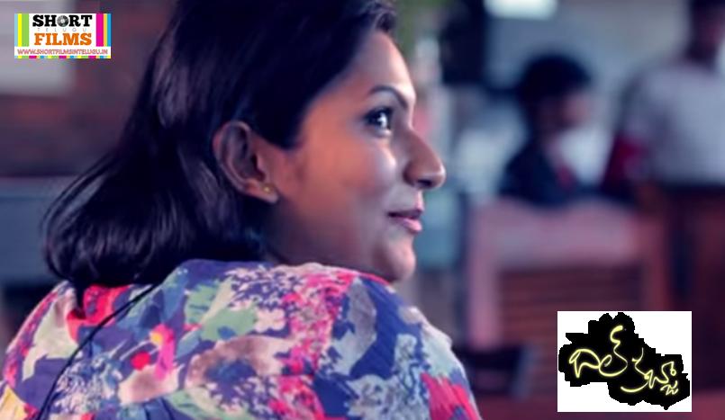 DIL KABJAA Telugu Short Film