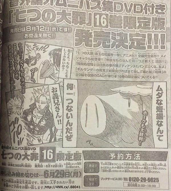 Nanatsu no Taizai OVA 2