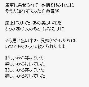 KAMIJO 第三楽章 「Royal Tercet」 歌詞 lyrics