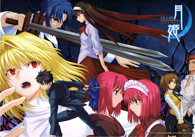 True Lunar Chronicle Tsukihime