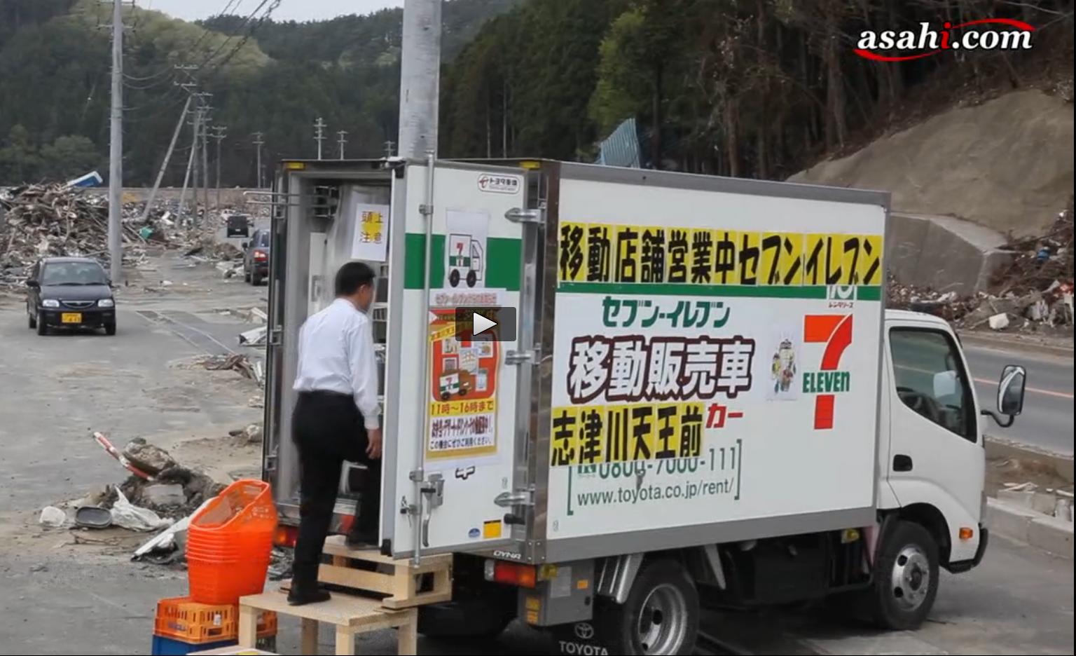 「7-11 truck in japan」的圖片搜尋結果