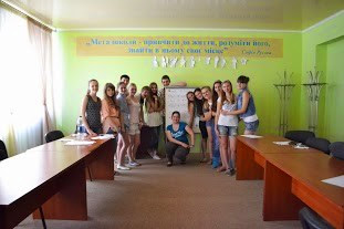 E-Twinning Plus Media Centers Project in Rivne