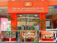 Join & Coin ร้านขายตรงสะดวกซื้อแห่งแรกในประเทศไทย จะดีแค่ไหนหากคุณเปลี่ยนรายจ่ายมาเป็นรายรับ