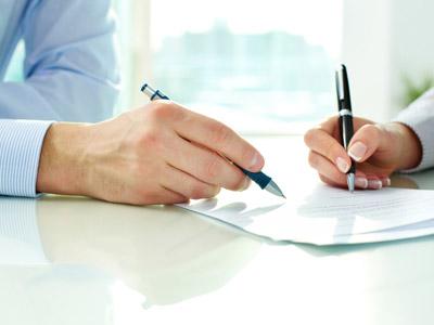 Regulación sobre la ejecución hipotecaria