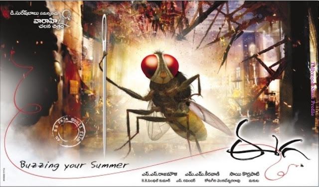 http://2.bp.blogspot.com/-AYhA_QxSdpQ/TxJLff9dMUI/AAAAAAAAP8E/65HgQ9qaWAE/s1600/SS+Rajamouli%2527s+Eega+First+Look+Poster+2.jpg